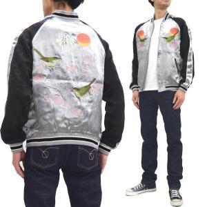 ジャパネスク スカジャン 3RSJ-751 梅鶯柄 刺繍 メンズ 和柄 スーベニアジャケット グレー×ブラック 新品|rodeomatubara