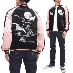ジャパネスク スカジャン 3RSJ-752 月波鶴柄 刺繍 メンズ 和柄 スーベニアジャケット ブラック×ピンク 新品|rodeomatubara