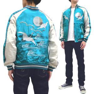 ジャパネスク スカジャン 3RSJ-752 月波鶴柄 刺繍 メンズ 和柄 スーベニアジャケット ブルーグリーン×オフ 新品|rodeomatubara