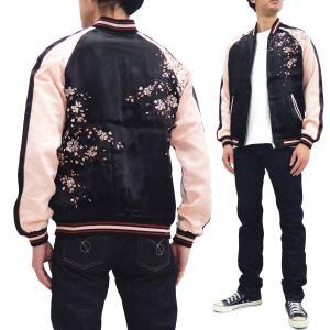 ジャパネスク スカジャン 3RSJ-753 枝垂桜柄 刺繍 メンズ 和柄 スーベニアジャケット ブラック×ピンク 新品|rodeomatubara