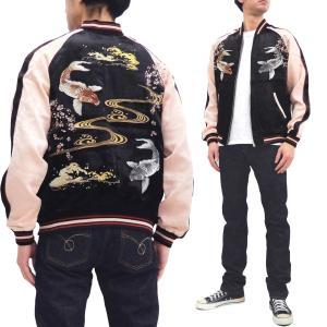 ジャパネスク スカジャン 3RSJ-754 桜波鯉柄 刺繍 メンズ 和柄 スーベニアジャケット ブラック×ピンク 新品|rodeomatubara