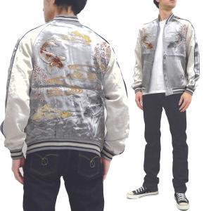 ジャパネスク スカジャン 3RSJ-754 桜波鯉柄 刺繍 メンズ 和柄 スーベニアジャケット グレー×オフ 新品|rodeomatubara
