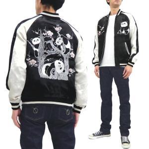 ジャパネスク スカジャン 3RSJ-755 梅脱力パンダ柄 刺繍 メンズ 和柄 スーベニアジャケット ブラック×オフ 新品|rodeomatubara