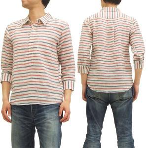 エターナル プルオーバーシャツ ボーダー 七分袖シャツ リネン/麻素材 53967 オフ白×レッド 新品|rodeomatubara