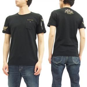 ノートン 半袖Tシャツ Norton スパンフライス ミリタリーTシャツ 吸水速乾 72N1017 ...