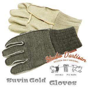 ステュディオダルチザン スヴィンゴールド 手袋 Studio D'artisan スウェット生地 グローブ 7465 新品|rodeomatubara
