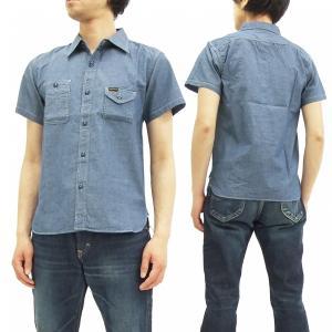 フェローズ ワークシャツ 750WSS-SS Pherrows シャンブレーシャツ 無地 ブルー 新品|rodeomatubara