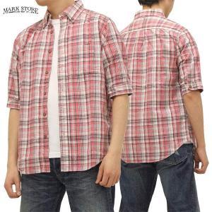 マークストア  mark store 6分袖シャツ 8001-23001 赤 新品|rodeomatubara