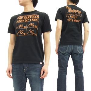 ステュディオ・ダ・ルチザン Tシャツ 9807B studio d'artisan 半袖Tシャツ A...