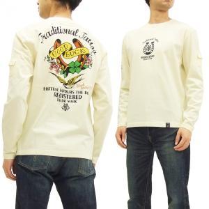ブラッドメッセージ 長袖Tシャツ BLLT-1050 Blood Message ロンT HORSE SHOE エフ商会 オフ白 新品|rodeomatubara