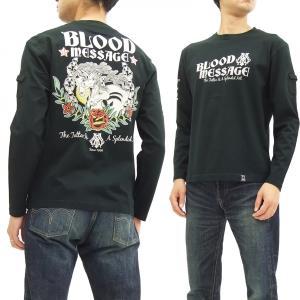ブラッドメッセージ 長袖Tシャツ BLLT-1060 Blood Message ロンT 3 HORSES エフ商会 黒 新品|rodeomatubara