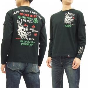 ブラッドメッセージ 長袖Tシャツ BLLT-1070 Blood Message ロンT SKULL スカル エフ商会 黒 新品|rodeomatubara