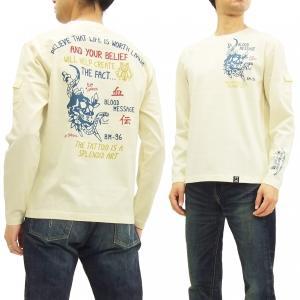 ブラッドメッセージ 長袖Tシャツ BLLT-1070 Blood Message ロンT SKULL スカル エフ商会 オフ白 新品|rodeomatubara