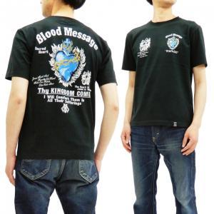 ブラッドメッセージ Tシャツ BLST-1100 Blood Message 半袖Tシャツ Sacred Heart エフ商会 黒 新品|rodeomatubara