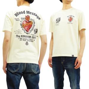 ブラッドメッセージ Tシャツ BLST-1100 Blood Message 半袖Tシャツ Sacred Heart エフ商会 オフ白 新品|rodeomatubara