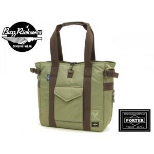 バズリクソンズ × ポーター BR02532 ナイロン トートバッグ メンズ カジュアル バッグ 鞄...