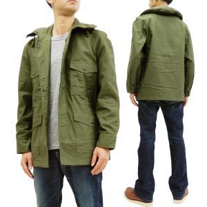 バズリクソンズ BR14404 フィールドジャケット Buzz Rickson 東洋 メンズ 無地 ミリタリーコート オリーブ 新品|rodeomatubara