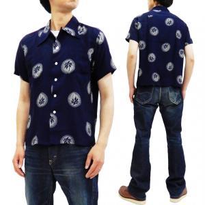デューク・カハナモク スペシャルエディション アロハシャツ ワンダラスパームツリー 東洋エンタープライズ DK37856 新品|rodeomatubara