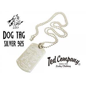 テッドマン ドッグタグ ネックレストップ&チェーン シルバー925 招福 TEDMAN エフ商会 dog-tag 新品|rodeomatubara
