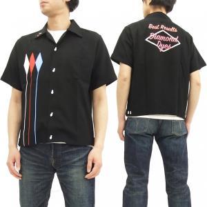 ドライボーンズ ボウリングシャツ DS-2326 Dry Bones 半袖 ボーリングシャツ Diamond 黒 新品|rodeomatubara