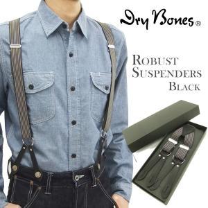ドライボーンズ サスペンダー メンズ レザーボタン留め DSH-057 Dry Bones ファッションアイテム 黒 新品|rodeomatubara