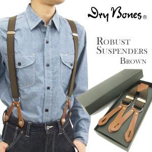 ドライボーンズ サスペンダー メンズ レザーボタン留め DSH-057 Dry Bones ファッションアイテム 茶 新品|rodeomatubara