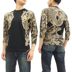さとり 和柄 七分袖Tシャツ 悟り 7分袖Tee GPT-001 鳳凰柄 ブラック 新品|rodeomatubara