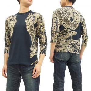 さとり 和柄 七分袖Tシャツ 悟り 7分袖Tee GPT-001 鳳凰柄 ネイビー 新品|rodeomatubara