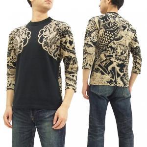 さとり 和柄 七分袖Tシャツ 悟り 7分袖Tee GPT-002 跳ね鯉 ブラック 新品|rodeomatubara