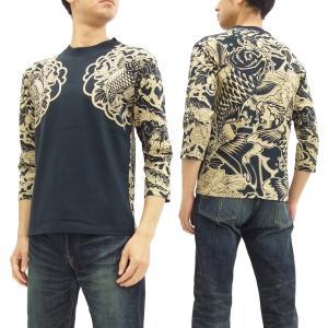 さとり 和柄 七分袖Tシャツ 悟り 7分袖Tee GPT-002 跳ね鯉 ネイビー 新品|rodeomatubara