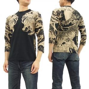 さとり 和柄 七分袖Tシャツ 悟り 7分袖Tee GPT-003 荒波月夜白虎 ブラック 新品|rodeomatubara