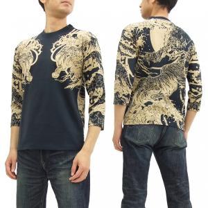 さとり 和柄 七分袖Tシャツ 悟り 7分袖Tee GPT-003 荒波月夜白虎 ネイビー 新品|rodeomatubara