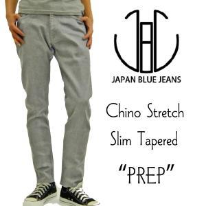 ジャパンブルージーンズ ストレッチチノ Japan Blue Jeans スリムテーパード プレップパンツ J6121J01 グレー 新品|rodeomatubara