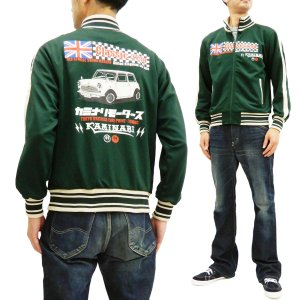 カミナリ ジャージ KAMINARI トラッカージャケット KJS-1300 クラシック3298 エフ商会 緑 新品 rodeomatubara