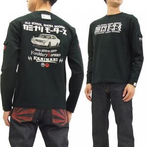 カミナリモータース ロンT KMLT-150 KAMINARI 長袖Tシャツ ヨンメリ エフ商会 黒...