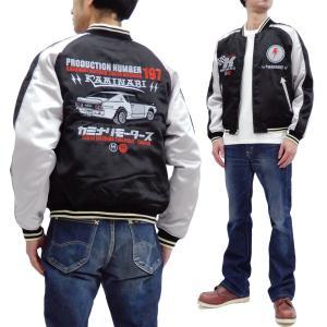 カミナリ スカジャン KMSK-2000 KAMINARI ケンメリ リバーシブル 刺繍 スーベニアジャケット エフ商会 黒 新品|rodeomatubara