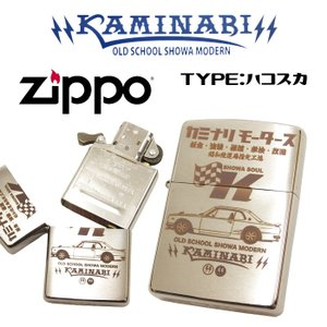 カミナリ ZIPPO ジッポライター KAMINARI オイルライター ハコスカ エフ商会 KMZ-200 新品|rodeomatubara