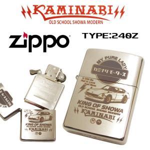 カミナリ ZIPPO ジッポライター KAMINARI オイルライター フェアレディZ240 エフ商会 KMZ-300 新品|rodeomatubara