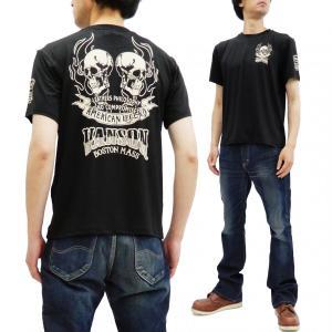 バンソン ドライ Tシャツ VANSON 吸水速乾 半袖Tシャツ ツインスカル NVST-917 黒...