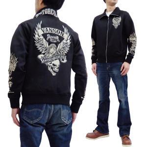 バンソン ジャージ VANSON トラッカージャケット NVSZ-2001 イーグル&スカル 刺繍 黒 新品|rodeomatubara