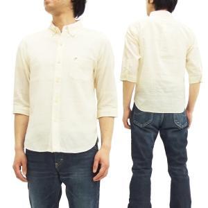 フェローズ 七分袖シャツ Pherrows ボタンダウンシャツ 綿麻 メンズ 7分袖 P7BD1 オフ白 新品|rodeomatubara
