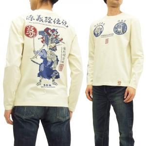 爆裂爛漫娘 長袖Tシャツ B-R-M 和柄 ロンT RMLT-276 牛若丸vs弁慶 エフ商会 オフ...
