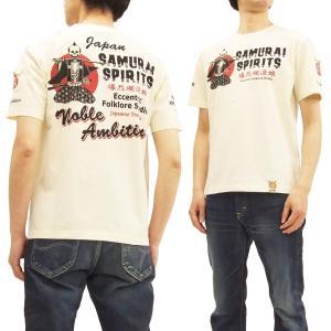 爆裂爛漫娘 半袖Tシャツ B-R-M 爆烈 和柄 Tシャツ RMT-281 サムライスピリッツ12 ...