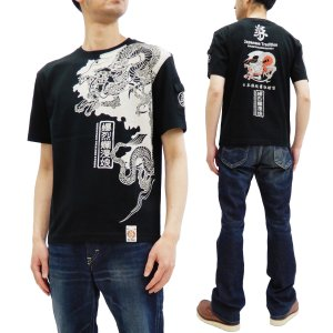 爆裂爛漫娘 和柄 Tシャツ B-R-M 爆烈 和柄 半袖Tシャツ 昇龍 RMT-308 エフ商会 黒 新品 rodeomatubara