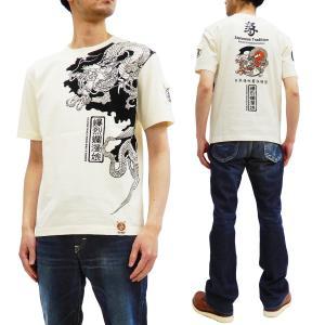 爆裂爛漫娘 和柄 Tシャツ B-R-M 爆烈 和柄 半袖Tシャツ 昇龍 RMT-308 エフ商会 オフ白 新品 rodeomatubara