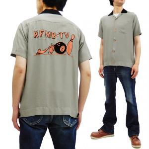 スタイルアイズ ボウリングシャツ SE38075 東洋 半袖シャツ 2トーン RAYON BOWLING SHIRT