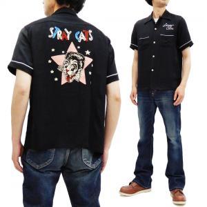 ストレイキャッツ スタイルアイズ ボウリングシャツ SE38204 リーゼントキャット チェーン刺繍 半袖シャツ 新品|rodeomatubara