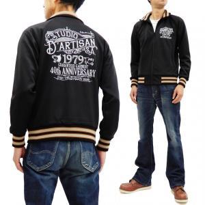 ステュディオダルチザン ジャージ SP-061 40th 総刺繍 ダルチザン トラックジャケット ブラック 新品 rodeomatubara