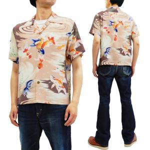 サンサーフ アロハシャツ SS38027 Sun Surf ハワイアンシャツ 金魚柄 Gold Fish 半袖シャツ ブラウン 新品|rodeomatubara