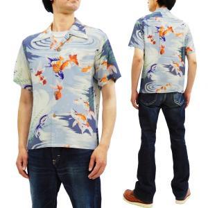 サンサーフ アロハシャツ SS38027 Sun Surf ハワイアンシャツ 金魚柄 Gold Fish 半袖シャツ グレー 新品|rodeomatubara